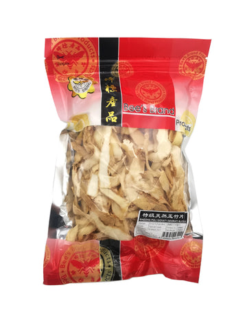 Rhizoma Polygonati Odorati Slices 特级天然玉竹片—250g