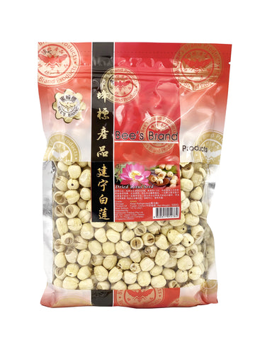 FuJian Lotus Seeds 建宁白莲—500g