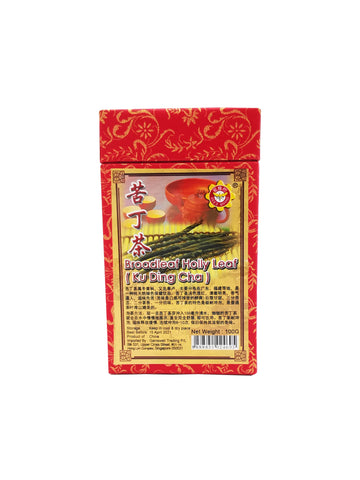 Broadleaf Holly Leaf ( Ku Ding Cha ) 苦丁茶 —100g