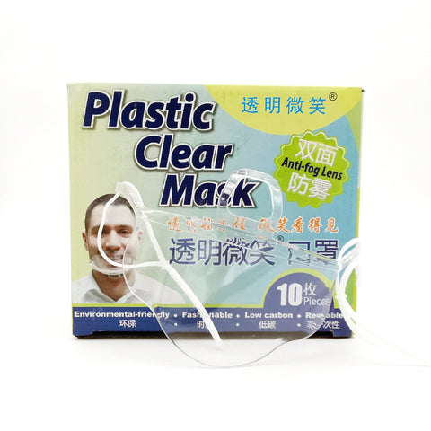 Plastic Clear Mask (Anti-fog Lens) 环保口罩—1 pic