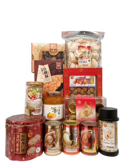 Prosperous Wishes Hamper 牛转乾坤礼篮