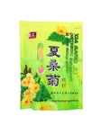 Xia Sang Ju Chrysmori Beverage (No cane sugar added) 优美无蔗糖夏桑菊—200g