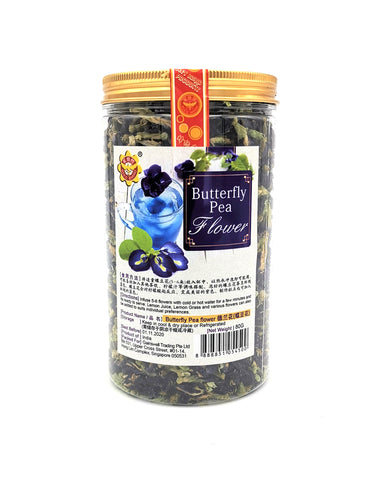 Butterfly Pea Flower 德兰花(蝶豆花)—80g