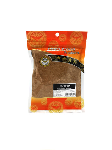 Coriander Powder 芫茜粉 —100g
