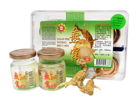 Sugar Free Bird's Nest With Ginseng 蜂标无糖泡参燕窝—75ml X 6 bottles