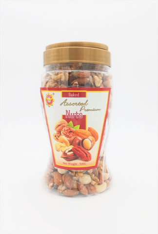 Baked Assorted Premium Nuts 综合坚果 —500g