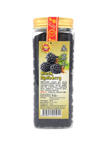 Black Mulberry 黑桑葚干—220g