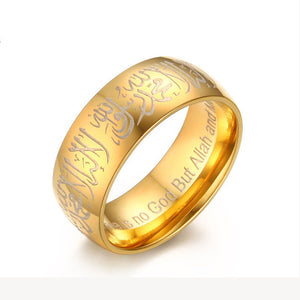 5mm Stainless Steel Muslim Words Islam Gold Ring Prayer Accessories Jewelry