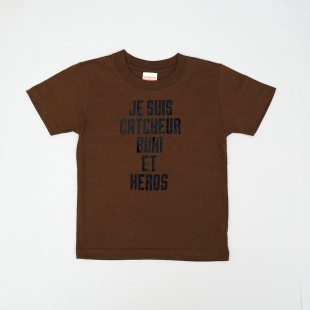 JE SUIS T-Shirt for Kids-Life Style-フレンチブルドッグ服