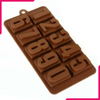 0-9 Numbers Silicone Chocolate Mold - bakeware bake house kitchenware bakers supplies baking