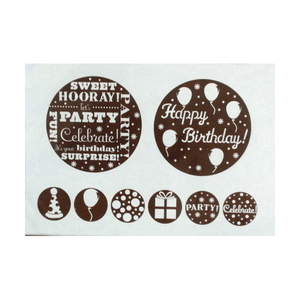 Cake Stencils - bakeware bake house kitchenware bakers supplies baking