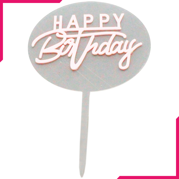 Happy Birthday Cake Topper Round Border - bakeware bake house kitchenware bakers supplies baking