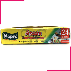 Mepro Asaan Dastarkhwan Disposable Plastic Sheets