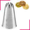 853 Closed Star Stainless Steel Icing Nozzle - bakeware bake house kitchenware bakers supplies baking