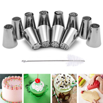 12 Pcs Multi-Design Russian Icing Nozzle/Tips for Cake Decorating - bakeware bake house kitchenware bakers supplies baking
