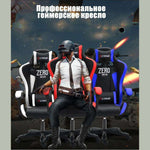 ZERO-L WCG Ergonomic Gaming Chair | - Texuh Port. The Business, Brand & Influencer Store. FREE SHIPPING ON ALL ORDERS. Influencer Marketing, Influencer Tools, Business Tools, Business Marketing, Content Creator.