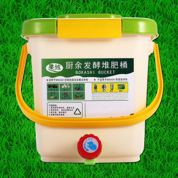 12L Food Waste Compost Bin