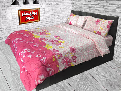 King Size 4PC Set Nelly Double Duvet Set