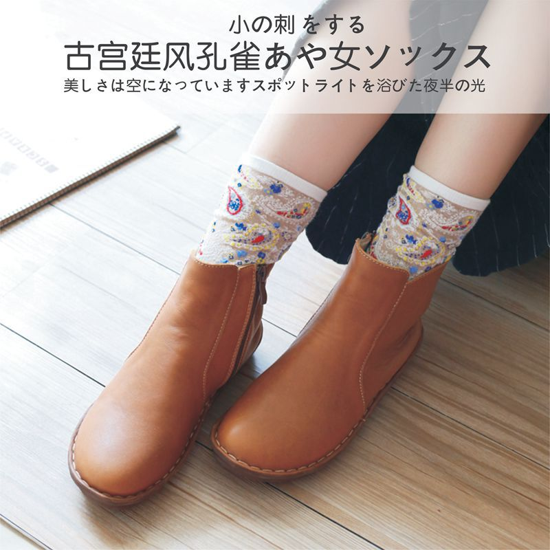 Retro court ethnic pattern long personality cotton socks