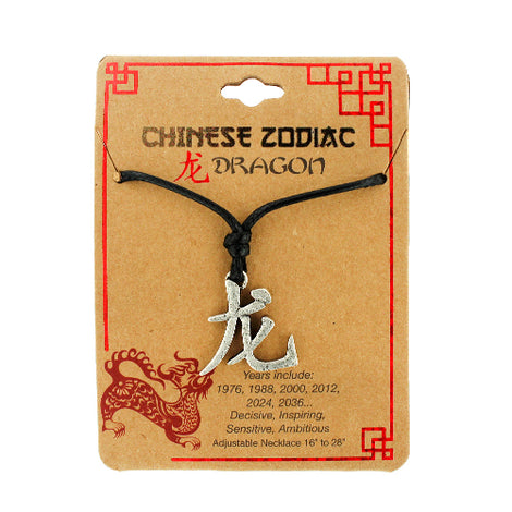 Chinese Zodiac Jewelry
