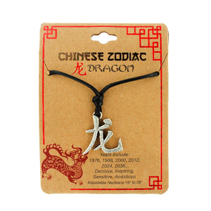 Wholesale Chinese Zodiac Necklaces