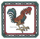 Chanticleer Medieval Style Cross Stitch | Arelate Studios
