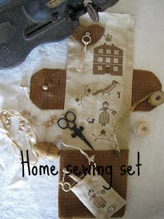 Home Sewing Set Cross Stitch | Niky's Creations