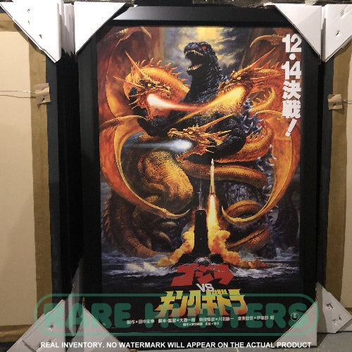 Actual Inventory - Godzilla vs. King Ghidorah Japan Framed Movie Poster