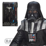 Star Wars Black Darth Vader Figure from Rare Hunters