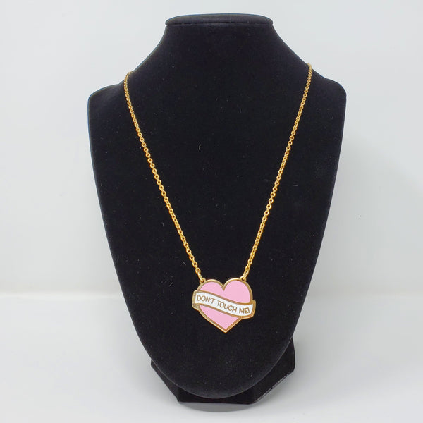 ♡ Don't Touch! Heart Necklace ♡