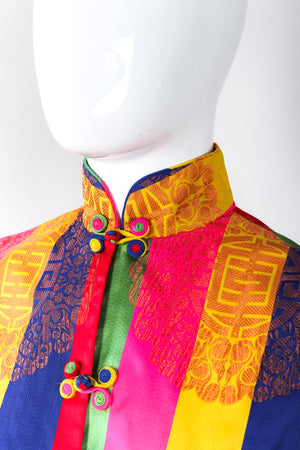 Vintage No Label Multicolor Rainbow Striped Mandarin Collar Frog Closures Embossed Asian Print