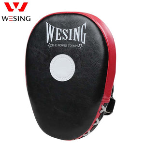 Wesing Punch Pads Hand Target Focus Mitts for Kick boxing Sanda Muay Thai Focus Pads Training Blackred