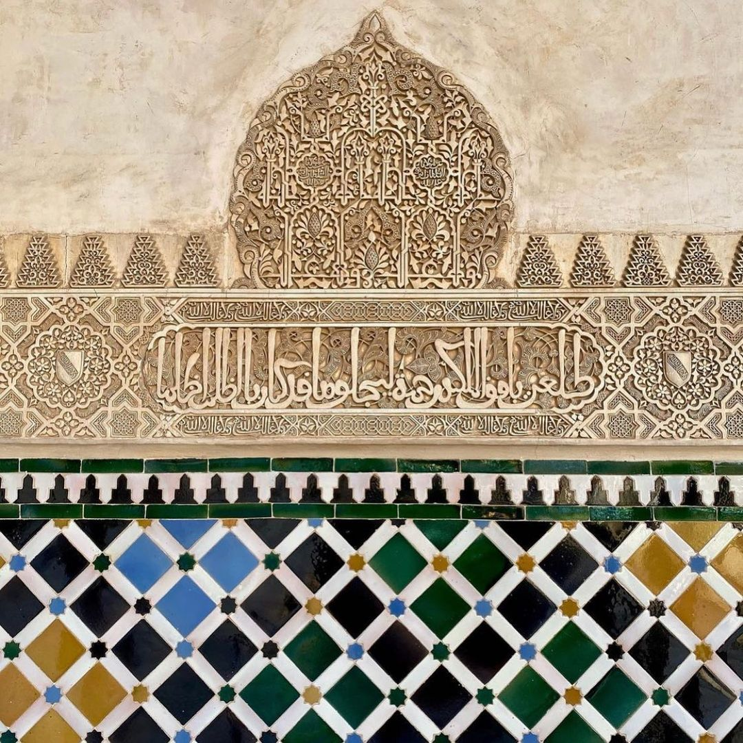 he arabic history of #Andalusia #AlAndalus #AlHambra #AlHamra in the high Sierra Nevada mountains of Spain