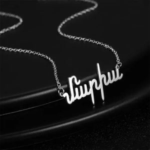Customized American Vertical Name Necklace