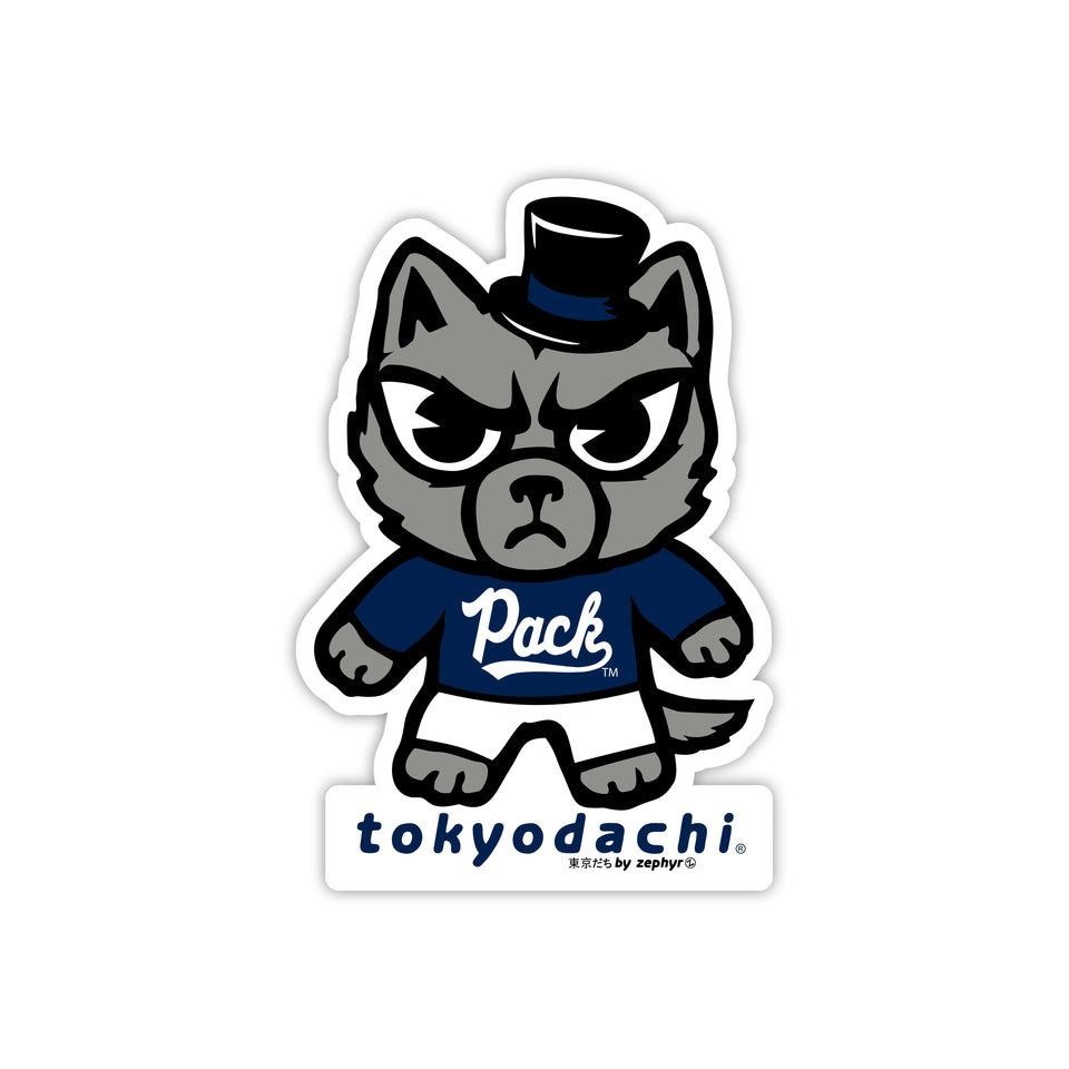 Nevada  Sticker - tokyodachi