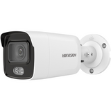 Hikvision DS-2CD2047G1-L 6MM ColorVu 4MP Outdoor Network Bullet Camera