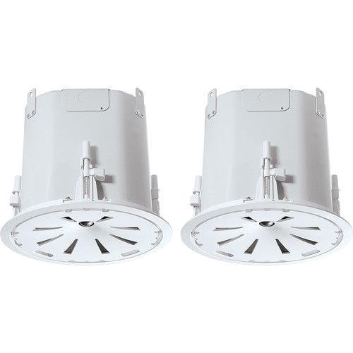 "JBL Control 47C/T 6.5"" 2-Way 150W Coaxial Ceiling Loudspeakers (Pair, White)"