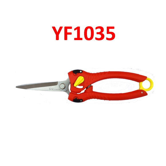 KAI YF1035 HARVESTING SHEARS
