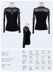 Devil Fashion Plus Size Akasha Top