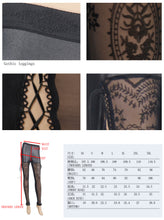 Load image into Gallery viewer, Devil Fashion Lace-up Leggings - Kate's Clothing