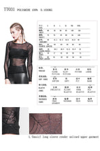 Load image into Gallery viewer, Devil Fashion Plus Size Web Pattern Mesh Top - Kate's Clothing