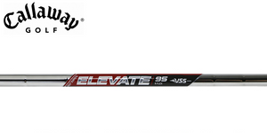 Shaft acciaio Elevate