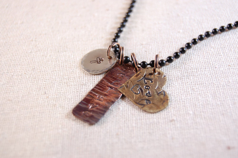inspirational Necklace - Inspirational Jewelry - Copper Jewelry - Stamped Necklace