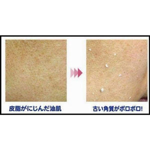 Collagen and Gluthatione Perfect Magic Peeling Cream