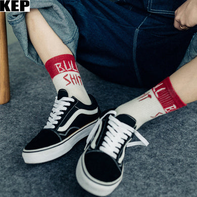 KEP Men Women Harajuku Street Socks Hip Hop Casual Creative Humored Word Letter Street Skateboard Basket ball Crew Socks Unisex