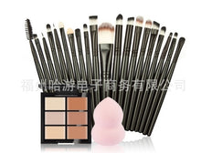 Load image into Gallery viewer, makeup brushes Set 6 Colors Concealer Palette maquiagem Puff 20 brushes Face Contour Cosmetic Make Up Tools Brushes for make-up