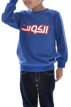 Load image into Gallery viewer, Boys Blue Sweatshirt