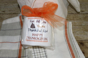 For All The Sh*t You're Thankful For Embroidery Design - Sew What Embroidery Designs