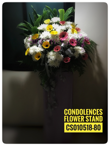 Condolences gebera flower stand CS010518-80