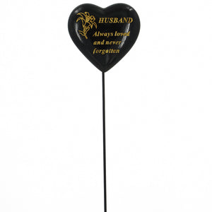 Special Husband Black & Gold Lily Heart Remembrance Stick